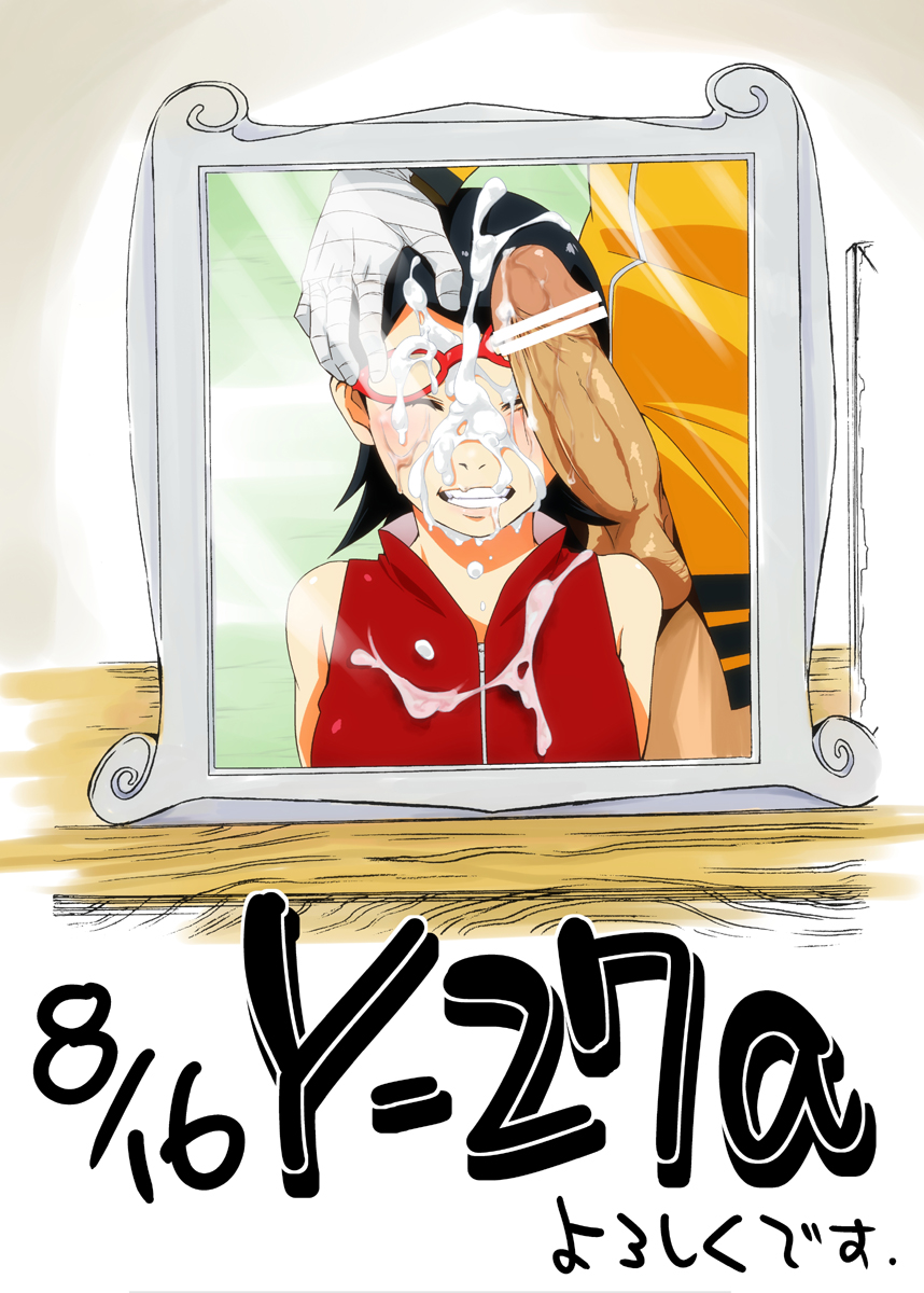 by is naruto fanfiction adopted tsume Lily at&t feet