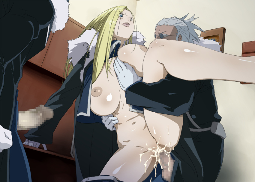 armstrong mira olivier .hack//imoq